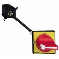 Выключатель-разъединитель аварийного останова TeSys Mini-VARIO VCCDN20 Schneider Electric